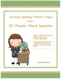 Journeys Spelling Word Search Bundle - 30 Puzzles - Grade 2
