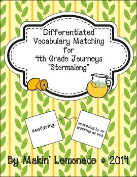 """Journeys: """"Stormalong"""" Differentiated Vocabulary Match Game"""