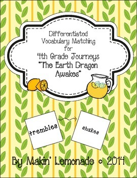 """Journeys: """"The Earth Dragon Awakes"""" Differentiated Vocabulary Match Game"""