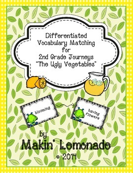 "Journeys: ""The Ugly Vegetables"" Differentiated Vocabulary"