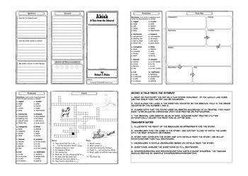 Journeys Theme Comprehension Foldable Bundle