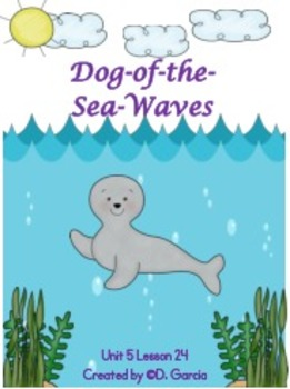 Journeys Third Grade Dog of the Sea Waves