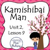 Third Grade: Kamishibai Man (Journeys Supplement)