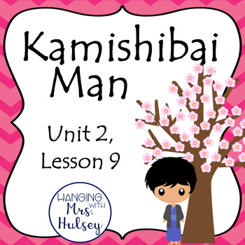 Third Grade: Kamishibai Man (Journeys Supplement)