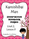 Kamishibai Man (Interactive Notebook Pages)