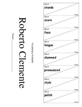 Journeys Third Grade Lesson 5 Vocabulary Foldable; Roberto Clemente