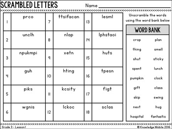Journeys Third Grade -Scrambled Letter Printables