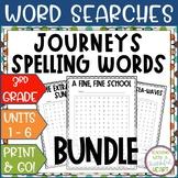 Journeys 3rd Grade: Spelling Words Activity Bundle