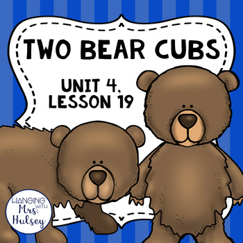 Third Grade: Two Bear Cubs (Journeys Supplement)