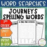 Journeys 3rd Grade: Unit 1 Spelling Words Activity