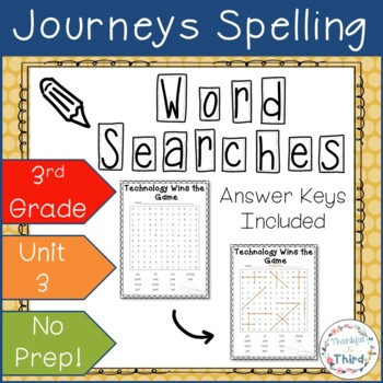Journeys 3rd Grade: Unit 3 Spelling Words - Word Searches