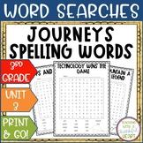 Journeys 3rd Grade: Unit 3 Spelling Words Activity