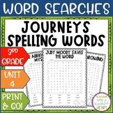 Journeys 3rd Grade: Unit 4 Spelling Words Activity