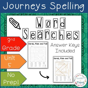 Journeys Third Grade: Unit 5 Spelling Words - Word Searches