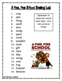 Journeys Third Grade Units 1-6 Spelling Lists