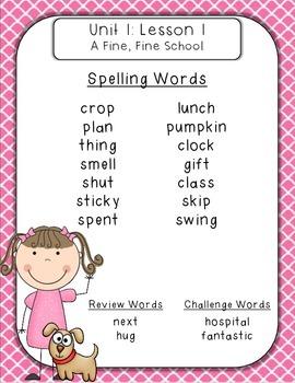 Journeys Third Grade Weekly Spelling Posters