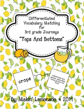 """Journeys: """"Tops and Bottoms"""" Differentiated Vocabulary Match Game"""