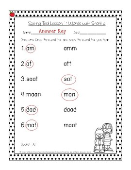 Journeys Unit 1 Accommodated Spelling Tests