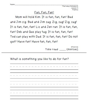Journey's Unit 1 Fluency Homework for First Grade