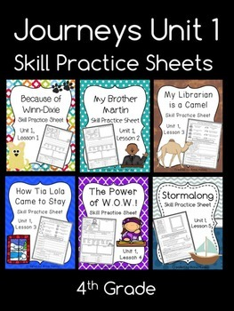 Journeys Unit 1 (Fourth Grade): Skill Practice Sheets