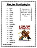Journeys Unit 1, Lesson 1 Spelling List 3rd Grade