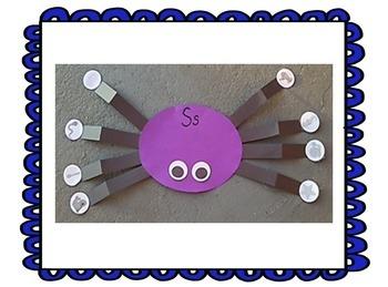 Kites Flying Journeys Unit 1 Lesson 5 Kindergarten