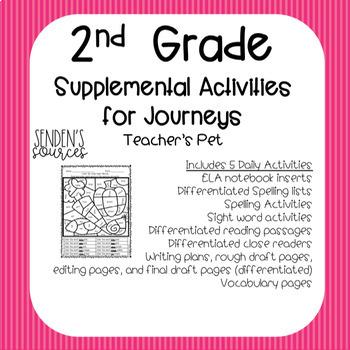 Journeys Unit 1 Lesson 5 Teacher's Pet Differentiated Supplemental Activities