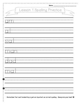 Journeys Unit 1 Spelling Practice