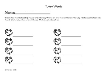 Journeys Unit 1 and Unit 2 Thanksgiving themed high frequency word review