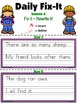 Journeys Unit 2 Daily Fix-It Foldables & Centers -1st Grade
