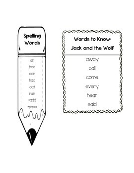 Journeys Unit 2 First Grade Spelling and Words to Know Lists