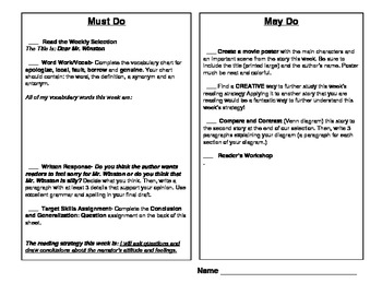 Journey's Unit 2 Lesson 9 Dear Mr. Winston Must Do/May Do + Word Wall Words