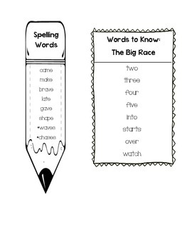 Journeys Unit 3 First Grade Spelling and Words to Know Lists