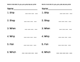 Journeys Unit 3 Lesson 13 spelling pre and post test