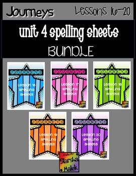 Journeys Unit 4 Spelling Bundle