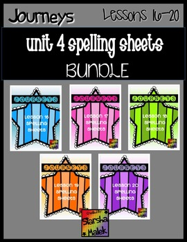 Journeys Unit 4 Spelling Bundle