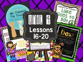 Journey's Unit 4 Supplemental Bundle {2nd Grade}