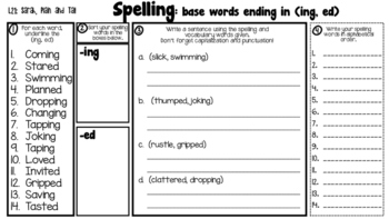 Journeys: Unit 5 3rd Grade Spelling Practice