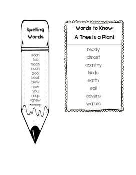 Journeys Unit 5 First Grade Spelling and Words to Know Lists