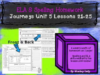 Journeys Unit 5 Weekly Homework for 2nd grade (Lessons 21-25)