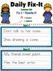 Journeys Unit 6 Daily Fix-It Foldables & Centers -1st Grade