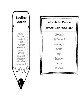 Journeys Unit 6 First Grade Spelling and Words to Know Lists