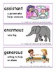 Journeys Unit 6 Kindergarten Oral and Big Book Vocabulary Strips WITH PICTURES