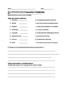 Journeys Unit 6 Lesson 30 Written Response Test