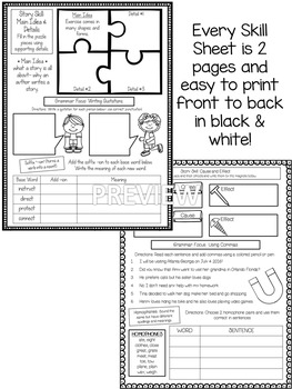Journeys Unit 6 (Third Grade): Skill Practice Sheets