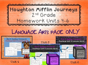 Journeys Units 4-6 Weekly LA Homework ONLY for 2nd grade (Lessons 16-30)