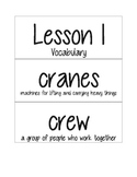 Journey's Vocabulary Cards- Kindergarten