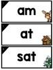 Journeys Wall Words- Spelling-1st Grade~ WOODLAND