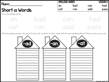 Word Study NO PREP (Journeys Phonics First Grade Unit 2 Supplemental Resource)