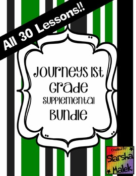 Journeys Words to Know Supplemental Sheets- All Bundle